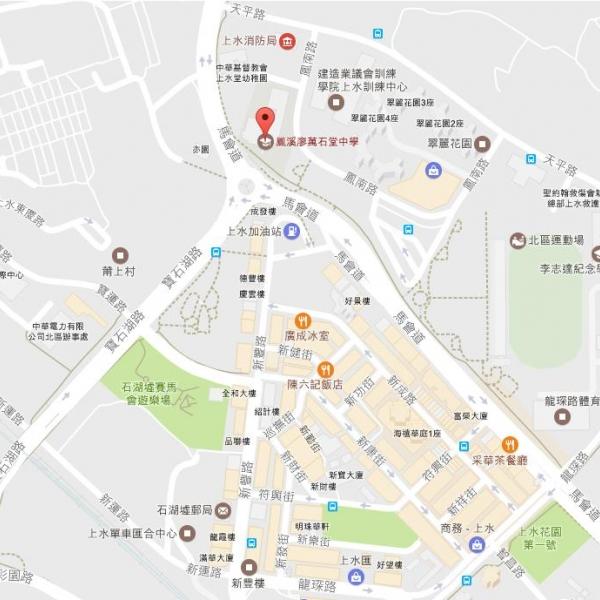 Google Map 學校位置
